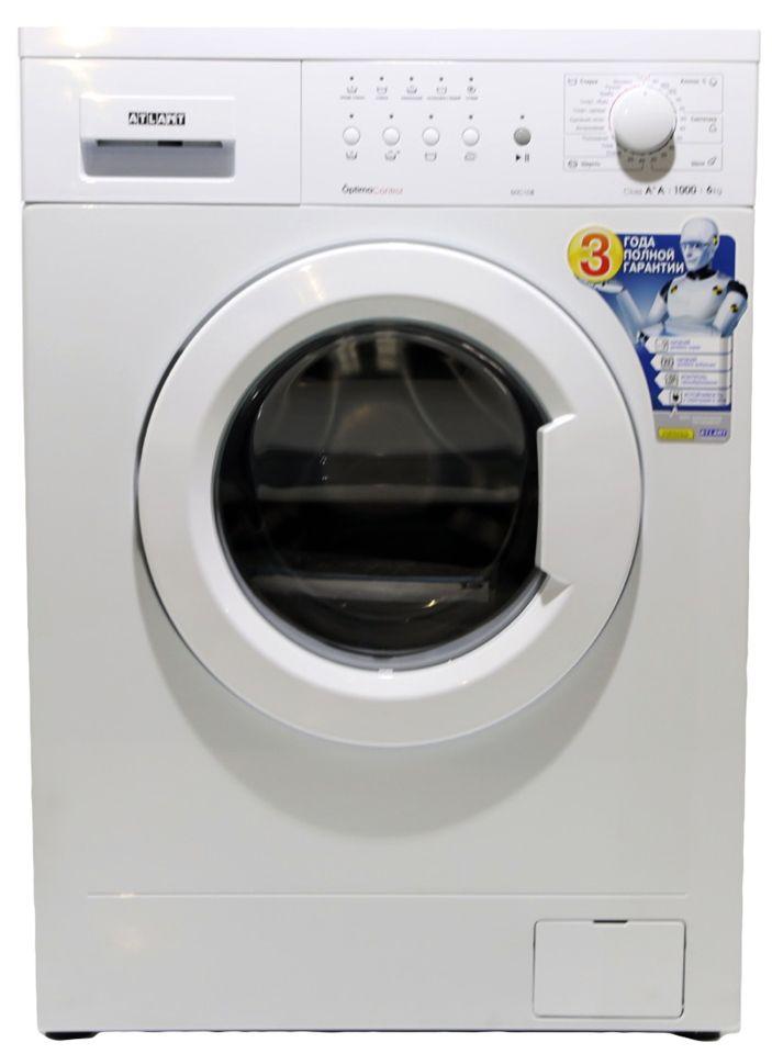купити пральну машину Атлан