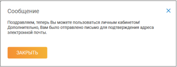 Алтай5.png