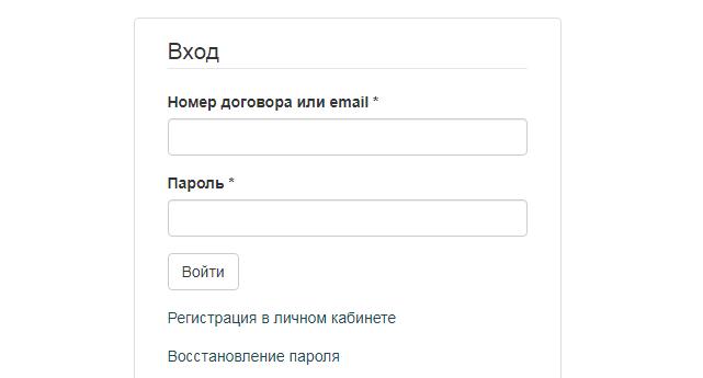регистрация 2.png
