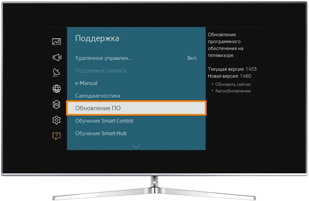 obnovlenie-po-televizora-samsung.jpg