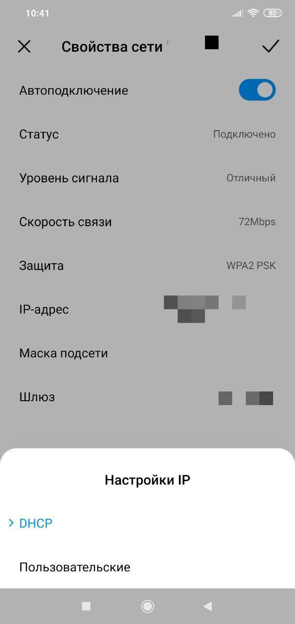 DHCP.jpg