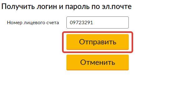 samges-pass.jpg