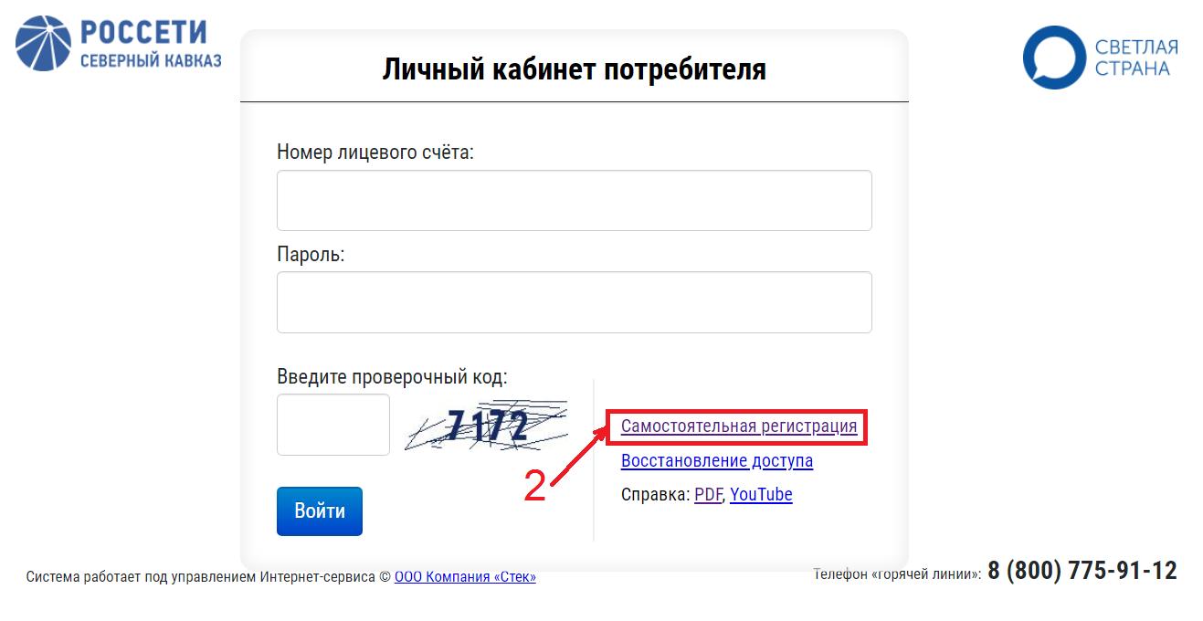 каббалк 2.png
