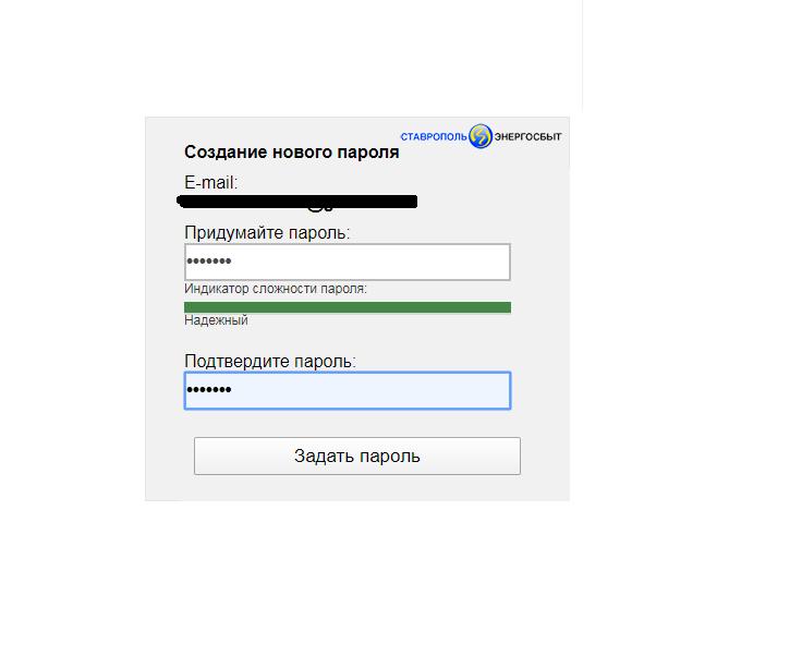 Создание пароля.png