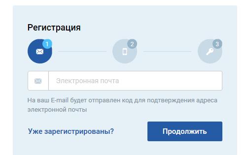 002_регистрация.png