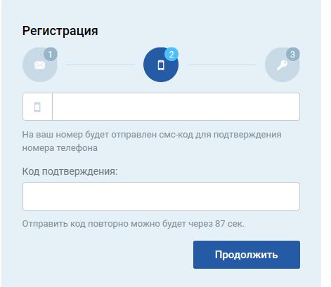 004_регистрация.png