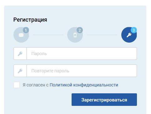 005_регистрация.png