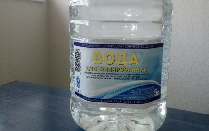 pochemu-vredno-pit-distillirovannuju-vodu-e1575182231707.jpg