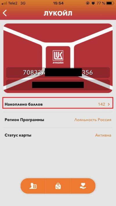 FB20A369-38A7-43E4-BB29-D988D582744C.jpeg