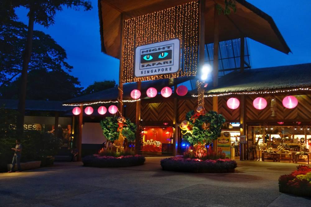Singapore Night Safari (13).jpg