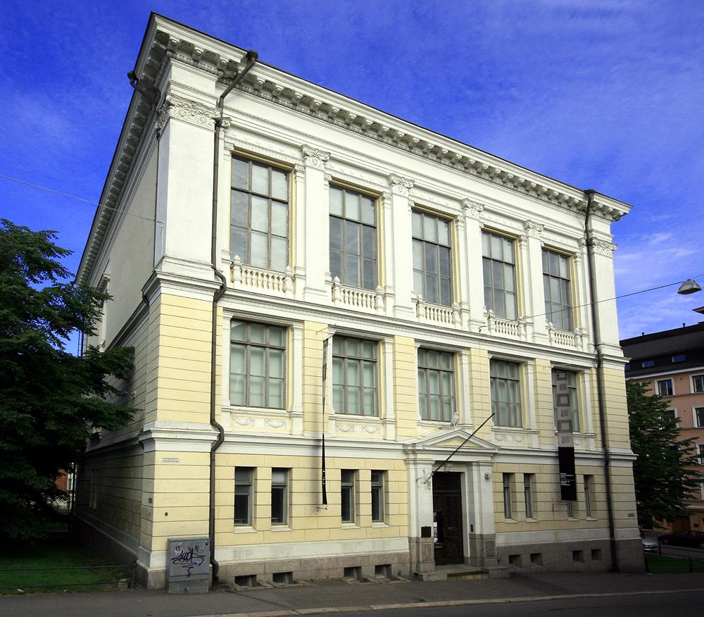 музей финской архитектуры.jpg