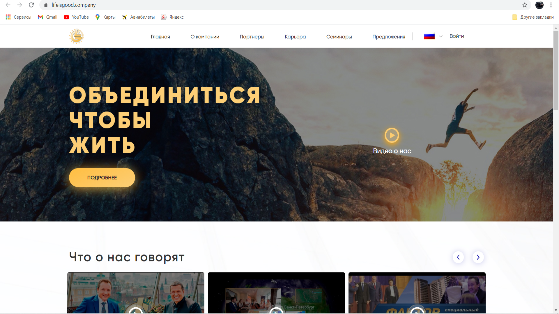 официальный сайт Гермес Менеджмент