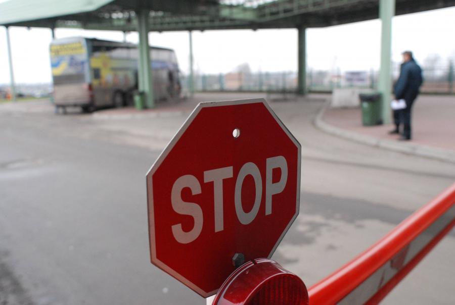 stopgranica123.jpg