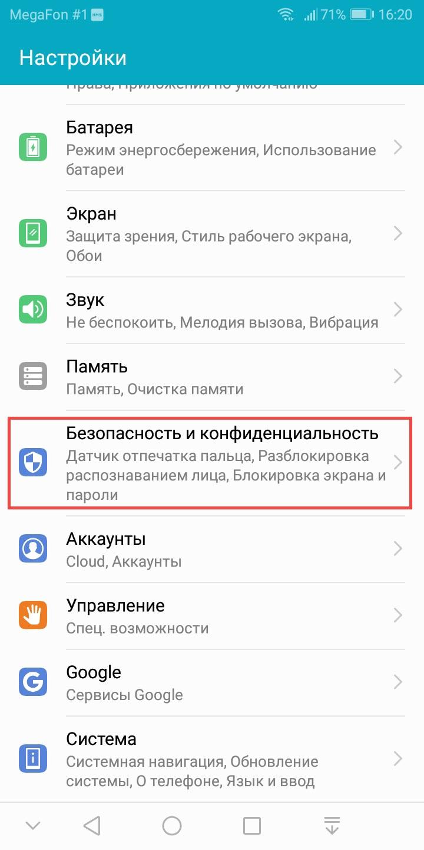 Screenshot_20210128-162023.jpg