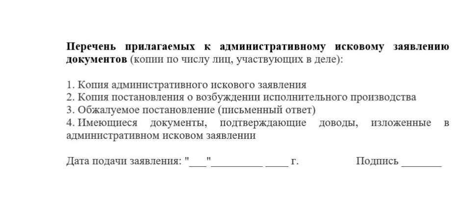 S10130-232827(1).jpg