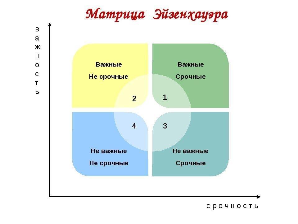 б.jpg