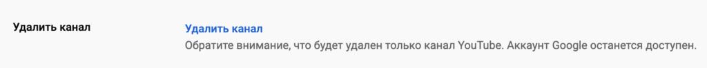Snimok-ekrana-2020-04-15-v-23.42.10-1024x99.png