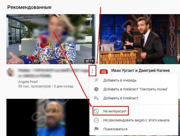 kak-zablokirovat-kanal-youtube1.jpg