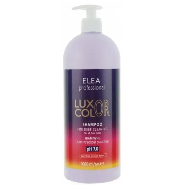 46858_1596014982_Elea_Professional_shampun_dlya_glubokoy_ochistki_volos_Luxor_Color_Shampoo_For_Deep_Cleaning_Ph_7_0_.jpg