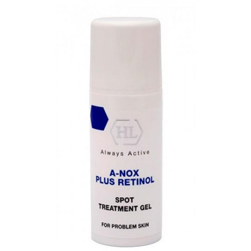 holy-land-a-nox-plus-retinol-spot-treatment-gel-tochechnij-gel-15-ml-800x800.jpg